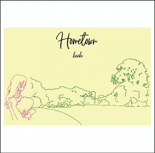 2018.5.26 Release 1st Single Hometown ジャケット、収録曲公開!