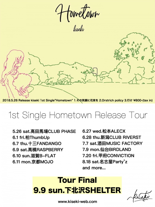 Hometown Release Tour開催決定!