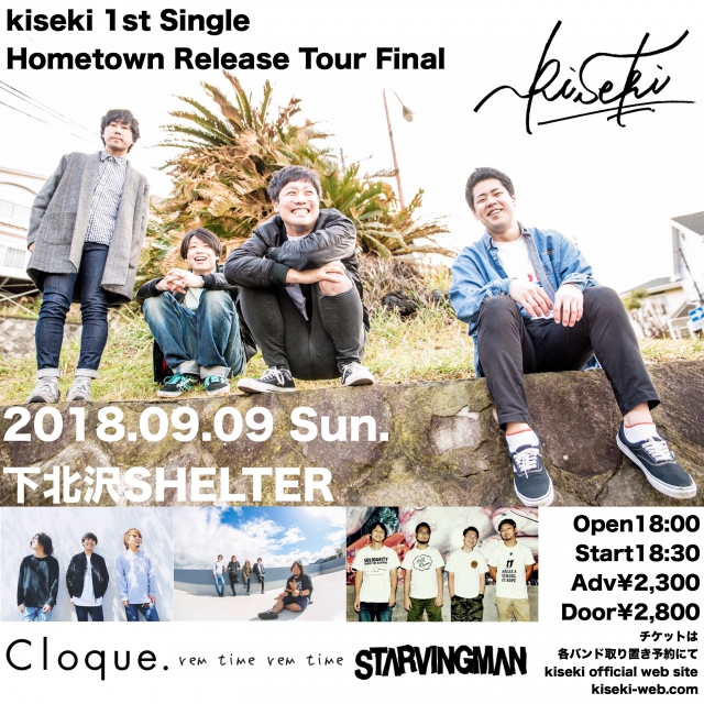 kiseki 1st Single Hometown Release Tour Final対バン情報一斉解禁!